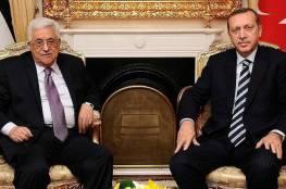 تفاصيل الاتصال الهاتفي بين الرئيس عباس ونظيره التركي اردوغان...