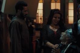 شاهد.. مسلسل موسى الحلقة 13 كاملة مع النجم محمد رمضان