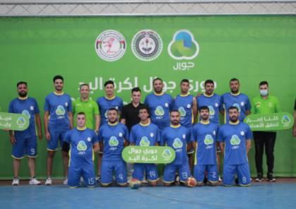 انطلاق دوري جوال لكرة اليد للموسم 2021_2020