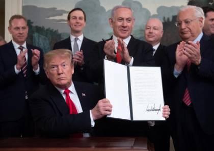 معاريف: صفقة القرن صنعها 3 يهود امريكيون متعصبون ونتنياهو يتبنى فصل الضفة عن غزة وبقاء حماس!
