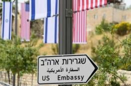 احتفاء أميركي كبير بذكرى نقل السفارة للقدس وفريدمان يصفه باليوم الأكثر إثارة في حياته