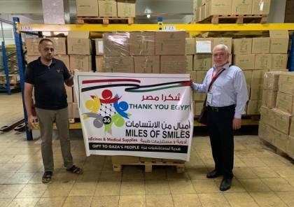 أميال من الابتسامات: مساعدات طبية تصل غزة الأسبوع المقبل