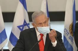 """نتنياهو : المزيد من الدول العربية """"تلتمس"""" الصلح معنا"""
