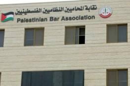 مسلحون يختطفون محامي.. ونقابة المحاميين تطالب الاجهزة الامنية بغزة بالكشف عن الجناة