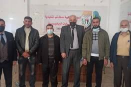 اتحاد الطائرة بغزة يوزع المناصب الإدارية