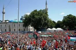 صور.. تظاهرات تضامنية في عدة دول عربية دعما للأقصى