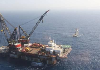"""""""إسرائيل"""" تعلن عن اقتراب موعد بدء توريد الغاز الطبيعي لمصر والأردن"""
