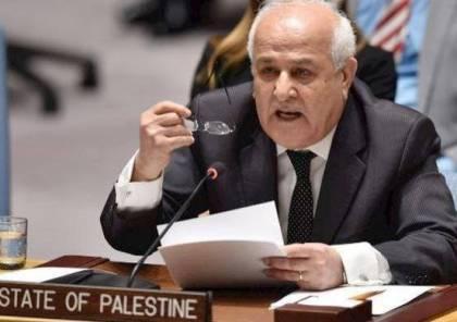 """منصور: التقاعس الدولي منح""""إسرائيل""""ترخيصا للقيام بما يحلو لها دون عواقب"""