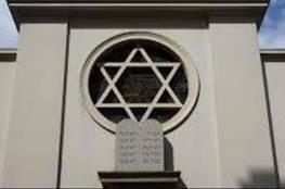 """يديعوت: الصلاة في كنيس الإسكندرية لن تنتظم لعدم توفر""""النصاب"""""""