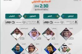 ملخص أهداف مباراة التعاون والشباب في الدوري السعودي 2020