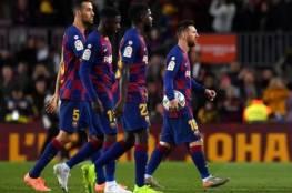 رسمياً.. برشلونة يحصل على الموافقة من الاتحاد الاسباني بالتعاقد مع مهاجم