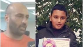 انتظر مجيئه 7 سنوات..والد الشـهيد الطفل محمد العلامي يودعه بحرقة