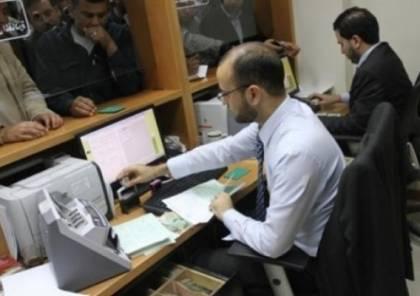 التنمية بغزة : تُعلن موعد صرف المساعدات المالية لعمال المياومة في القطاع