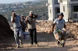 لجان تطالب بتبني استراتيجية وطنية للنهوض بالاقتصاد الفلسطيني