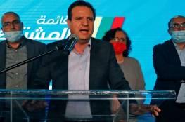 """صحيفة إسرائيلية: هل حاسب المصوتون العرب انقسام """"المشتركة"""" عبر صناديق الاقتراع؟"""