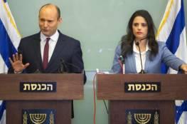 شاكيد: الحكومة فشلت في وقف تحويل مخصصات الأسرى الفلسطينيين