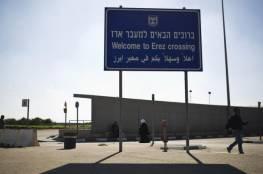 بعد قضائه 19 عاما في السجون- سلطات الاحتلال تفرج عن أسير من غزة
