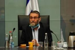 هوروفيتس: ميرتس سيعارض تمديد منع لم الشمل العائلات الفلسطينية
