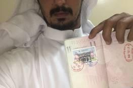 """صحيفة سعودية : ذهب لقضاء شهر عسله في تركيا """"فألحقوه بقتلة خاشقجي""""!"""