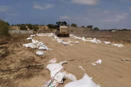 الزراعة في غزة تتلف كمية أعلاف مخالفة للمواصفات