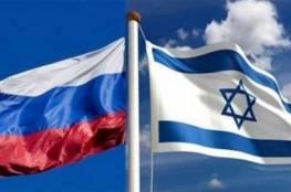 إسرائيل وروسيا تتفقان على مذكرة تعاون في مجال الأمن الداخلي
