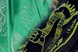 """حركتا """"حماس"""" و""""الجهاد الاسلامي"""" تؤكدان مشاركتهما في اجتماع القيادة مساء اليوم"""