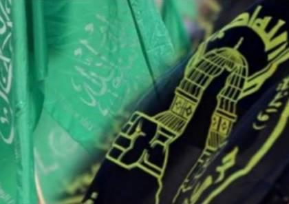 حماس والجهاد تؤكدان على خيار المقاومة في ذكرى يوم الأرض