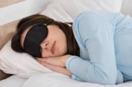 شركة تدفع رواتب مقابل النوم نهاراً