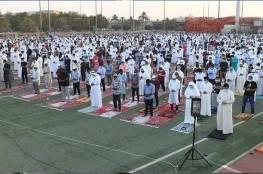 4 دول عربية تمنع إقامة صلاة العيد