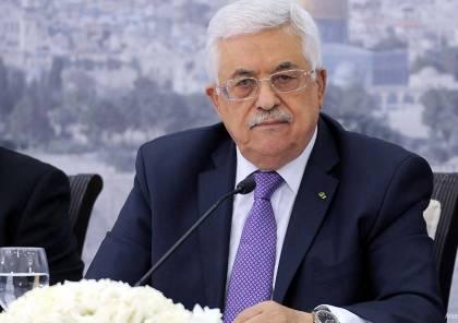 """الرئيس عباس: اتفاقيات ابراهام """"وهم"""""""