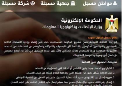 إعلان مهم لموظفي القطاع العام في غزة