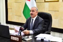 كورونا غزة محورها: مجلس الوزراء يتخذ عدة قرارات مهمة.. اليك تفاصيلها