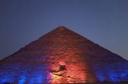 """مصر: إضاءة الهرم الأكبر وقلعة محمد علي بالأزرق والبرتقالي بمناسبة """"اليوم العالمي للكبد"""" (صور)"""