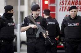 تركيا تعتقل شخصا للاشتباه في أنه يتجسس لصالح الإمارات