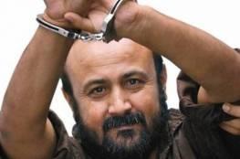 رئيس نادي الأسير الفلسطيني يكشف حقيقة رغبة مروان البرغوثي بالترشح لرئاسة قائمة التشريعي