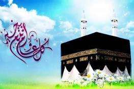 مرصد فلسطين الفلكي يحدد أول أيام عيد الفطر في جميع الدول العربية