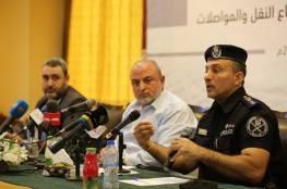 """غزة: """"المواصلات"""" تُعلن عن قرارات جديدة تسهيلاً على السائقين"""