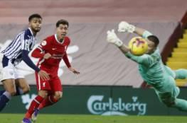 ليفربول يسقط في فخ التعادل الايجابي مع وست بروميتش بنتيجة ( 1-1) فيديو