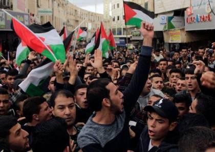 """""""القوى"""" تدعو لمقاطعة وإفشال مؤتمر شبابي للسفارة الأميركية في رام الله"""