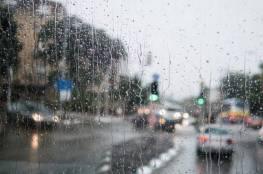 الطقس : أجواء باردة و فرصة لسقوط أمطار محلية