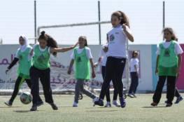 إتحاد الكرة يحتفل بيوم المرأة العالمي