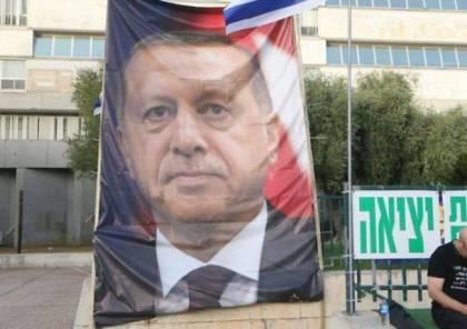 """الالاف يتظاهرون: لن نسمح لنتنياهو بأن يكون اردوغان """"اسرائيل"""""""