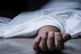 النيابة العامة والشرطة تباشران التحقيق بواقعة وفاة شاب في ظروف غامضة