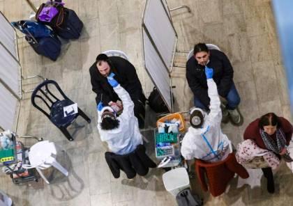 هآرتس: مخطط صحي إسرائيلي يتجاهل المقدسيين