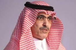 وزيرة الخزانة الأمريكية تجري اتصالا هاتفيا بوزير المالية السعودي و هذا ما ناقشاه..