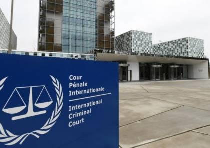 فلسطين عضو في المكتب التنفيذي بالجنائية الدولية