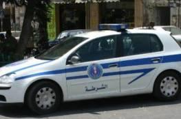 الشرطة تمنع اقامة حفلٍ في احد المطاعم برام الله