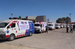 بدعم إماراتي.. شاهد: وصول 10 سيارات إسعاف و 30 ألف جرعة لقاح كورونا إلى غزة