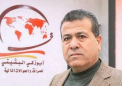 """""""حماس"""" تطالب بسرعة اتّخاذ الإجراءات القانونية بحق قاتل البشيتي"""