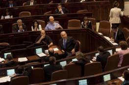 8 نواب يؤدون اليمين كوزراء في الحكومة الإسرائيلية